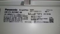DSC_04011