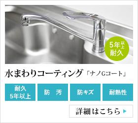 thumb-water1